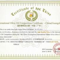 2013 High Quality Prize