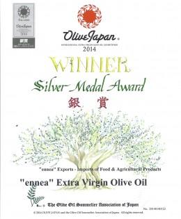 2014 – Japan Silver Award