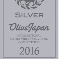2016 – SilverOlive Japan – International Competition