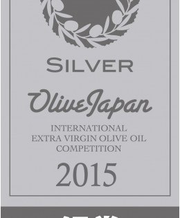 2015 – SilverOlive Japan – International Competition
