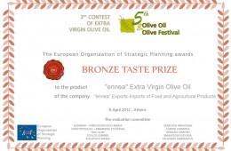 2012 bronze award